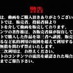 ギャルのツルピカ潜入盗撮!Vol.11 美肌 | 丸見えマンコ  54画像